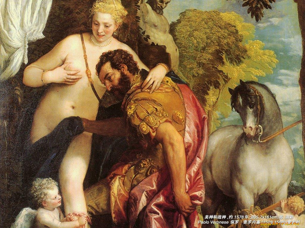 an analysis of paolo veroneses painting mars and venus united in love
